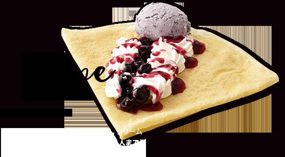 クレープ各種 ¥480 自慢のジェラートをふんだんに使用。クリームと重なり合うおいしいさは子供から大人までみんなに喜ばれています!
